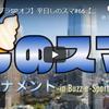 2021.6.23 【スマブラSPオフ】平日しのスマ#66 ぱせりまんさんを応援!