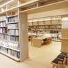図書館はやっぱりいいと思ったこと