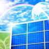 再生可能エネルギーの利点と問題点とは?超わかりやすく説明!