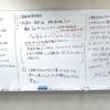 数理マジック,マッチング理論(4年ゼミ)
