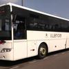 ヴィトレからフジェールまでバスでの行き方