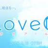 【PS4】角川ゲームズ、恋愛シミュレーション『Love R』2月14日発売決定!