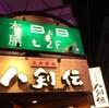 """下北沢『B&B』が目指す新しい""""街の本屋""""のかたち"""
