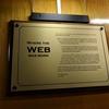 CERNでの仕事と生活