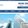 大阪市の株式会社アークファイナンスはヤミ金ではない正規のローン会社です。
