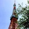 東京育ちが「東京の不動産の常識」を身につけるころ