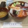 ちらし寿司 - 太志寿司