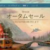 【雑談】Steamセールと積みゲーライブラリ