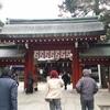大國魂神社(2)