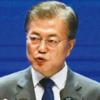 文大統領発言に朝日新聞も批判の声。徴用工問題の経緯、今回の発言などについてわかりやすく解説。