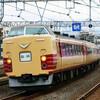 11月23日撮影 東海道線 横須賀線 戸塚~大船間 ⑤ 189系2本、E257系、185系など
