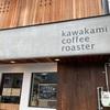 kawakamicoffeeroaster@大阪