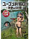 2017/07月例会参戦記 #6「第2期天元戦」の巻(問題集編)