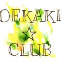 OEKAKI☆CLUB