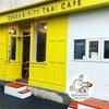 6月16日に開催するSerendipity Taxi Cafeで弾き語りのイベントに出演してくれるゲスト枠が決まりました。