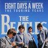 半世紀前の熱狂――『ザ・ビートルズ~EIGHT DAYS A WEEK』感想