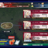 【APOコラボ】ジークフリード撃退戦 邪竜級