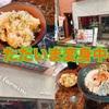 【中野ラーメン】牡蠣と鯛の洋風ラーメンが絶品!『ただいま、変身中』