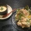 寿司ランチ🍣
