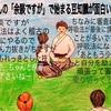 稽古日記~力と正中線 article42