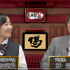 偏差値85.2の女子高生、松本さんが語る最強の勉強方法とは?!
