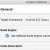 Xamarin.Android でサポートライブラリ 26.0.x を使う際の注意点