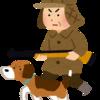 【山賊ダイアリー(7) 岡本健太郎】と栃ノ心13日目の相撲がゴタゴタした件