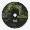 建設機械シミュレーター KENKIいっぱいのゲームと攻略本の中で どの作品が最もレアなのか