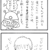 【4コマ】歯みがきの歌
