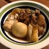 レミパンで簡単肉豆腐レシピ!底が深くて炒め煮に最適