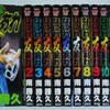 なにわ友あれ コミック 全31巻完結セット (ヤンマガKCスペシャル)