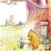 クマのプーさんの心があたたまる名言集が深い!