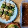 【再現レシピ】おおかみこどもの雨と雪の串焼き風の作り方。