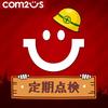 【お知らせ】Com2uSサーバー定期点検のお知らせ(2013.3.19 05:00〜07:00)