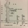 大山事件(虹橋飛行場事件・大山勇夫海軍中尉遭難事件)から80年