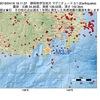 2016年04月18日 19時11分 静岡県伊豆地方でM3.1の地震