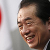 民進党・菅直人元首相「消費税引き上げは私の手柄です」 #増税は人でなし #消費税 #民進党