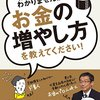 Kindle Unlimited で12万冊以上が読み放題!