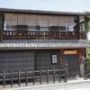 坂本龍馬が愛した船宿京都伏見の「寺田屋」