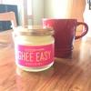 『ココナツ・ギー』で完全無欠コーヒーを簡単に作ろう。良質オイル生活で1日の活動に差をつける。
