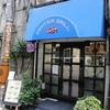 ケチャップナポリタン発祥の店!横浜の老舗洋食店センターグリルがさすがの一言!