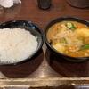 【残り期間わずか】『ココイチのスープカレー』の件