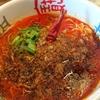 香家の野方駅前店で担担麺を食う。その名も「鬼・担担麺」