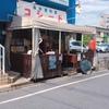 駅徒歩約5分!町田の地中海料理なら『コシード』でしょ!!
