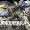 私の愛するガンダム① 陸戦型ガンダムEz8