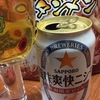 153 風味爽快ニシテ