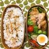 20180625鶏の味噌焼き弁当【ビストロ100レシピ実践】&月1恒例、コストコ買出し!