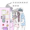 イラスト・カレンダー【2020年6月】