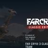 FarCry3 クラシックエディション トロコン感想