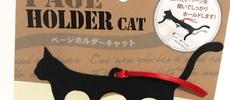 108円で快適でカワイイ猫の楽譜クリップ
